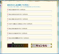 enka_01.jpg